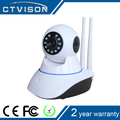 2016 most popular 1.3mp wifi ip camera security two-way audio smart camera