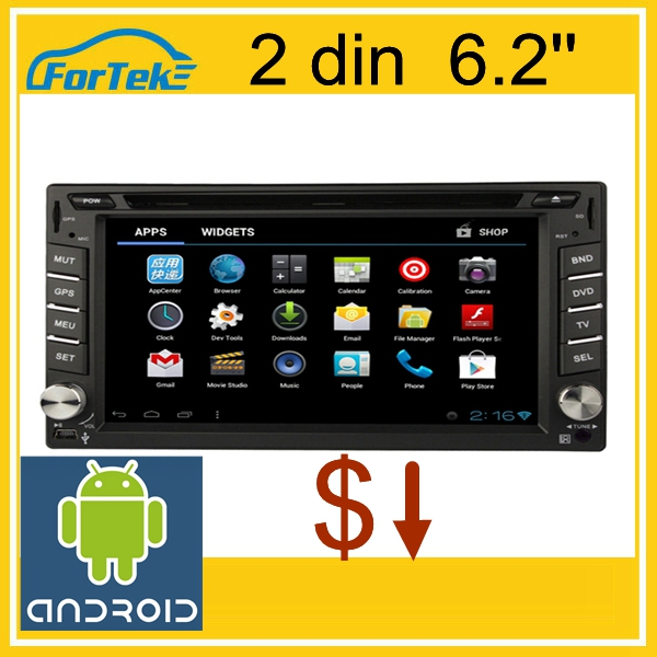 "wholesale universal 7"" dvd 2 din radio"