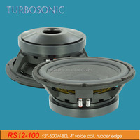 12 inch rubber edge professional jl audio subwoofer for car