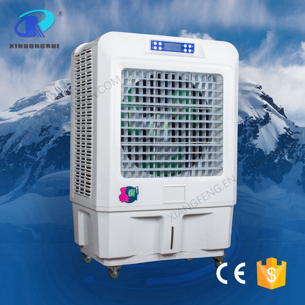 In egypt desert parts rechargeable celsius air cooler