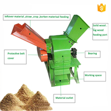 Forestry machinery electric wood chipper shredder