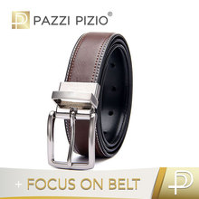 Men Business Casual Buckle Genuine Leather Belt (FB-980)
