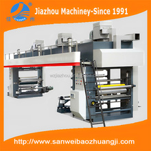 Ruian High Quality Roll Material Paper Plastic Film Aluminum Foil Dry Coating Laminating Machine