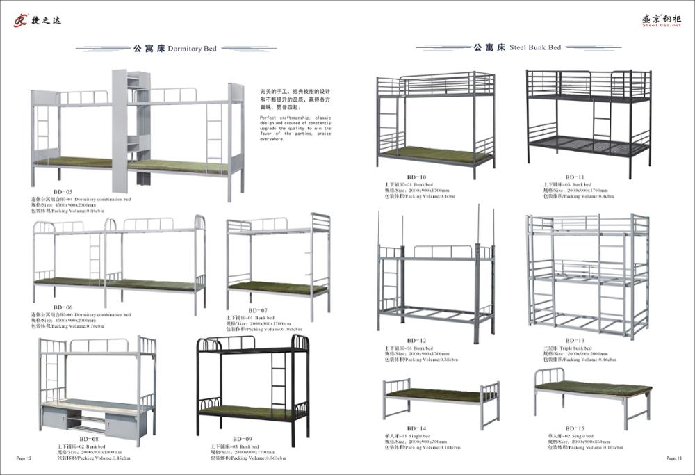 Wholesale Newest Design Cheap Steel Bed Room Triple Bulk Bunk Bed
