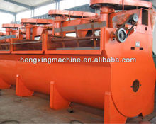 Mineral Flotation Machine Gold Separators