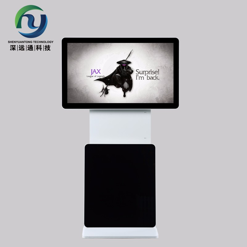 55'' Android Wifi 3G 4G Network Ads Player Hotel Sign Board