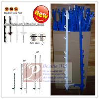 Best used Electric PVC Plastic Fence Posts(factory & trader)