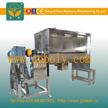 Powder,Feed,Chemical,Food Spiral Horizontal Ribbon Mixer Machine / Blender Mixer