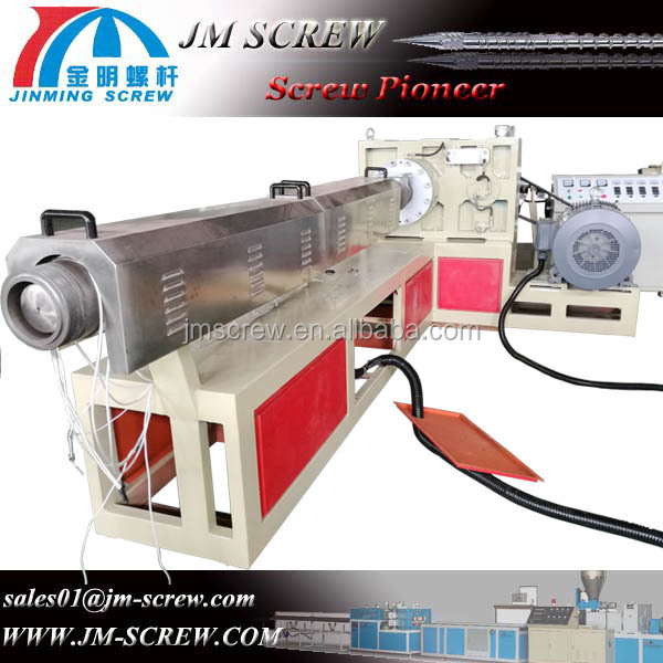 Plastic Film Squeezing Pelletizing Machine