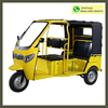 Cheap Electric Tricycle Battery Powered Electric Vehicle for Sale from China