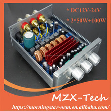 Class D Home and car amplifier with DC 12V Power supply 50W+50W+100W high power digital amplifier