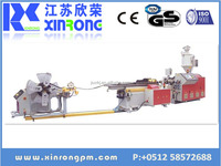 Running machine shows anytime 2015 high speed pe single corrugated pipe production line