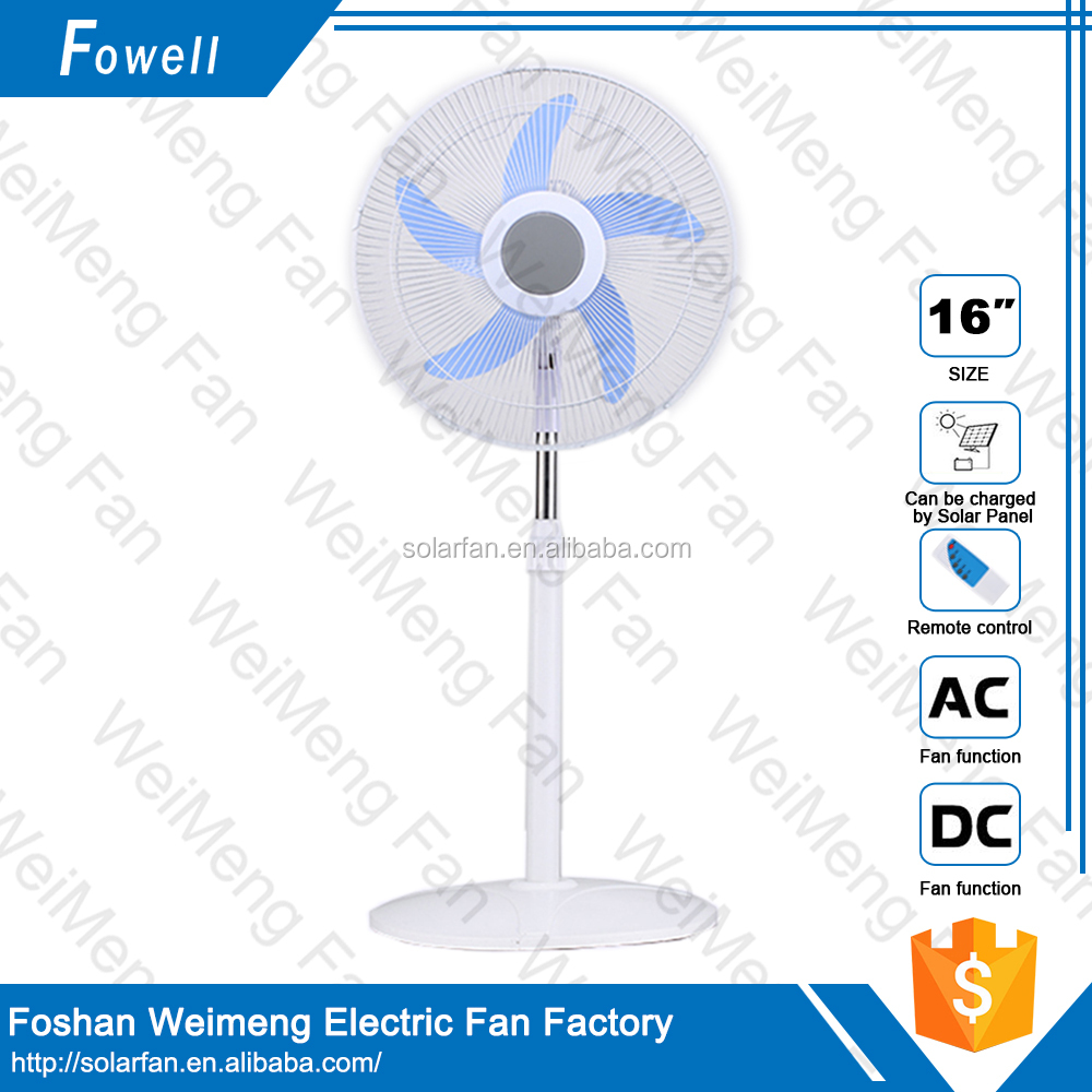 "Manufacturer Best Quality Custom Battery Operated 16"" Rechargeable Stand Fan"