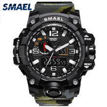 SMAEL 1545MC sport mens army smart wrist watch