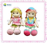Cute girls baby names plush doll