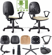 Hot-sales componentes de la silla Office chair kits MAC KT-02M chair in components