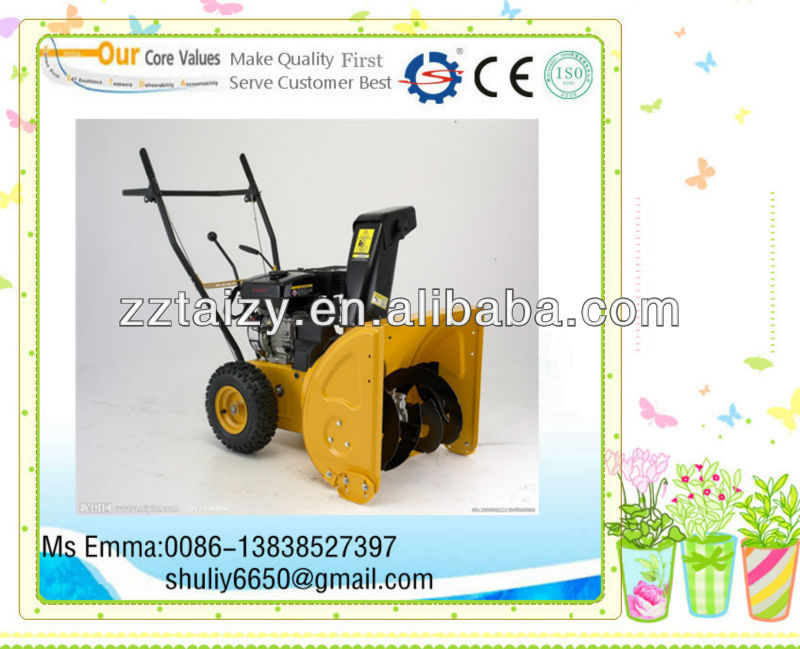 new model snow cleaning machine 0086-13838527397