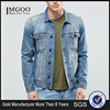 /product-detail/new-style-popular-jean-jacket-men-wholesale-high-quality-fashion-men-jean-jacket-from-china-60502507854.html