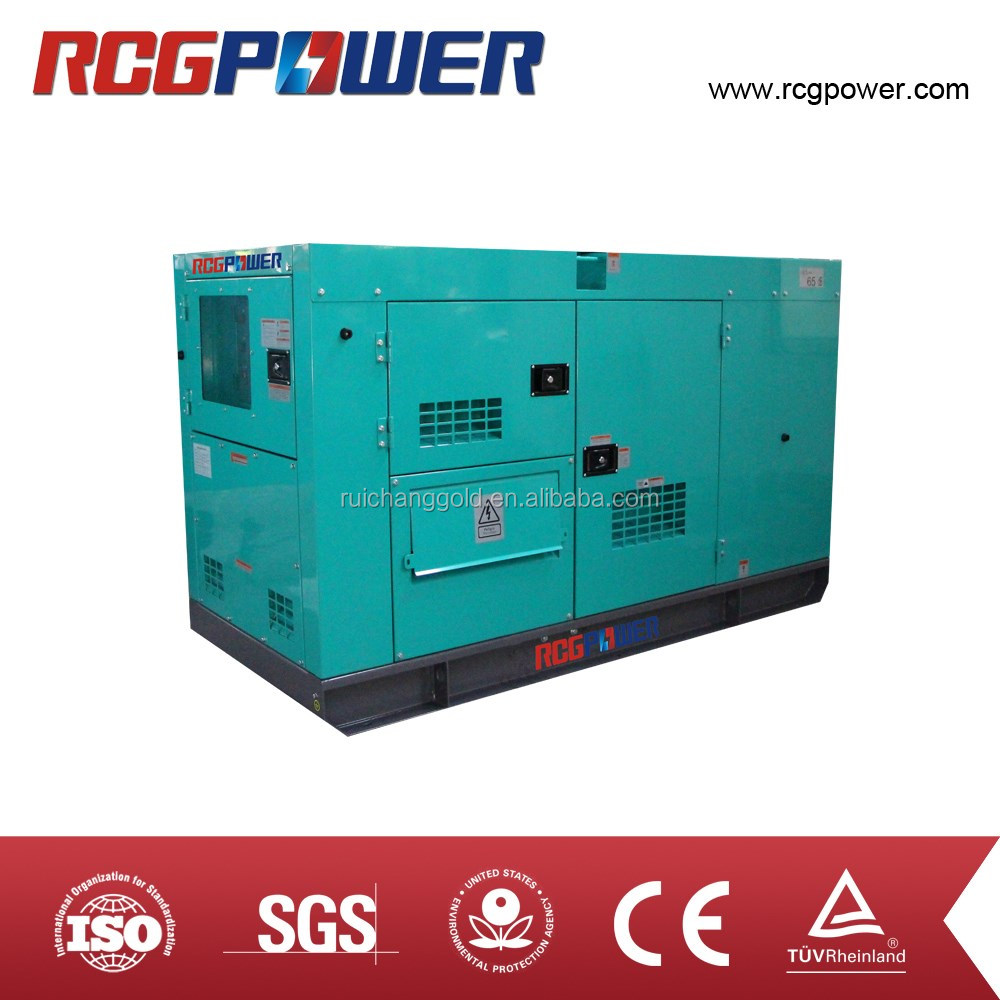 10 KVA Soundproof Diesel Generating set from RCGPOWER
