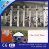 ANON Automatic Rice Hulling and Milling Machine