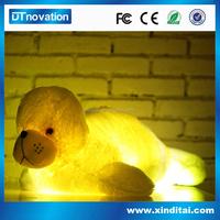 2015 Best Alibaba supplier plush stuffed educational lion dog toy
