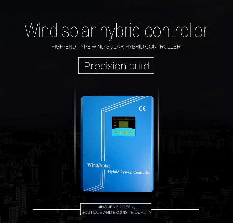 High power wind solar hybrid controller 3000W 120V 3 years warranty