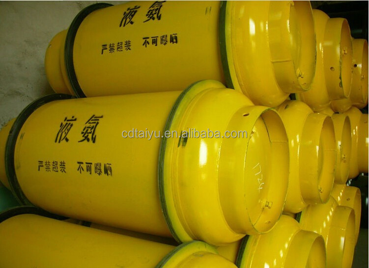 Anhydrous Liquid Ammonia Price For Cas No.7664-41-7