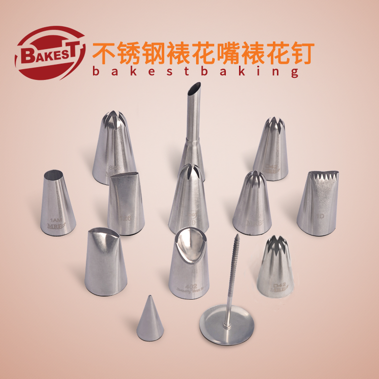 Stainless Steel Cake Puff Decorating Nozzle Piping Tip With Multiple Type Selection