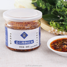 260g Spice Chili Sauce with pine nuts etc.