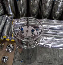 50lb Jacketed Stainless Steel Solvent Tank with internal Condensing Coil and Dip Tube