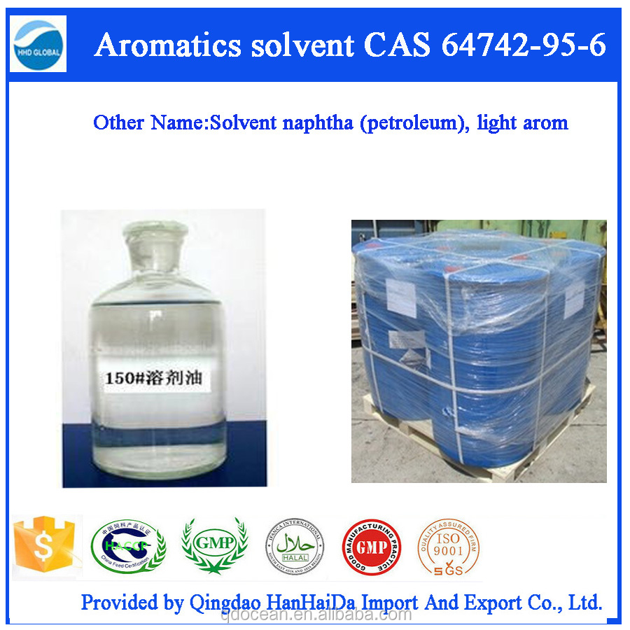 CAS No.64742-95-6 Solvent naphtha(petroleum),light arom (Aromatics solvent)