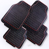 Wholesale Classic Rubber Car Mats Well