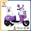 cheap kids mini electric 3 wheel motorcycle made in china
