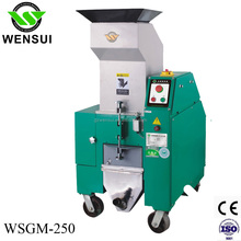 recycling general speed plastic granulator for PP/PE/PVC/PET material