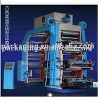 6 Color High Speed Stack Flexographic Printing Machine