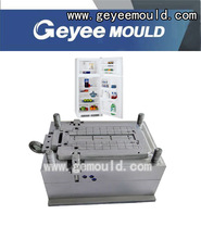 new products refrigerator injection moulds
