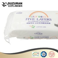 Suzuran Lilybell five-layer cotton pads 5cmx6cm face washing tool