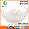 /product-detail/d-alpha-tocopheryl-acid-succinate-powder-522221661.html