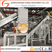Used PP PET PE plastic bottle film washing recycling line