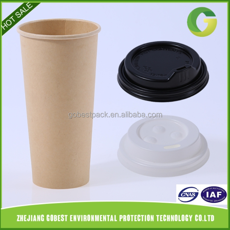 Wholesale Print Customized Logo Disposable Coffe Paper Cup
