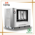 GL 50kg industrial hospital laundry machine isolating of washer extractor (industrial washing machine)