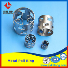 Stainless Steel Metal Random Packing Pall Ring