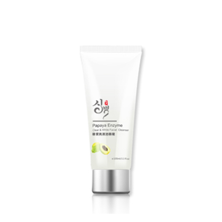 Private Label Enzyme Brightening Cleansing Cream