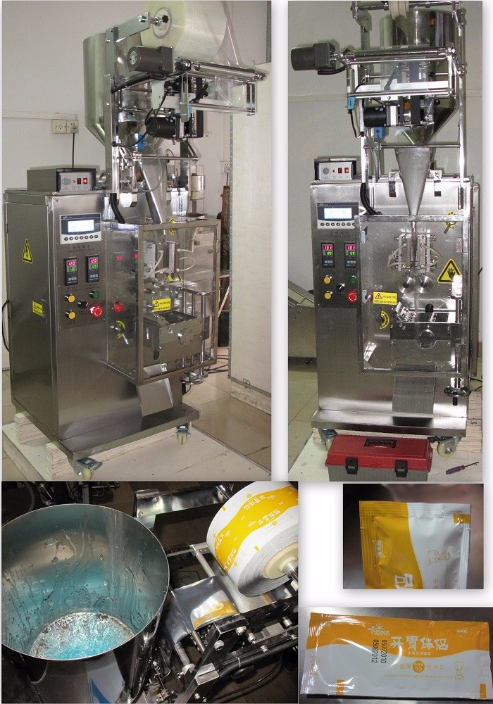 Automatic vertical form fill and seal bag making machine for grains