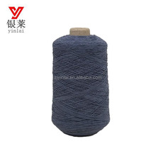 #63 rubber Covered Thread Yarns for knit Glove and shoes