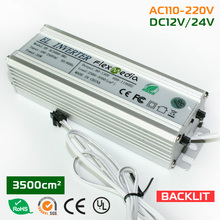 High Quality Waterproof 12V El Wire Light Inverter