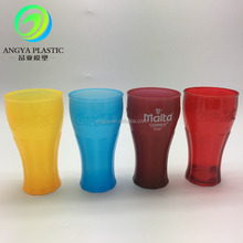 Custom PP Plastic Beer Cup With Emboss LOGO