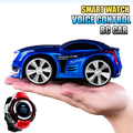 Children smart watch voice control mini control car