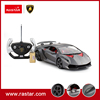 Long distance remote control car 1:14 plastic toy model