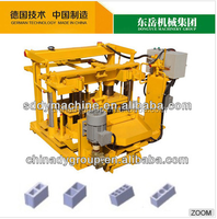 construction equipment / building blocks making machine/ small scale block machine for sale